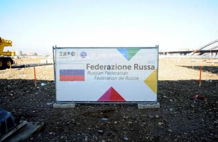 CONSEGNATO IL LOTTO DEL PADIGLIONE EXPO ALLA RUSSIA