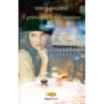 IL PRIMO CAFFÈ DEL MATTINO